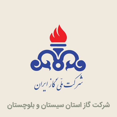 شرکت گاز استان سیستان و بلوچستان